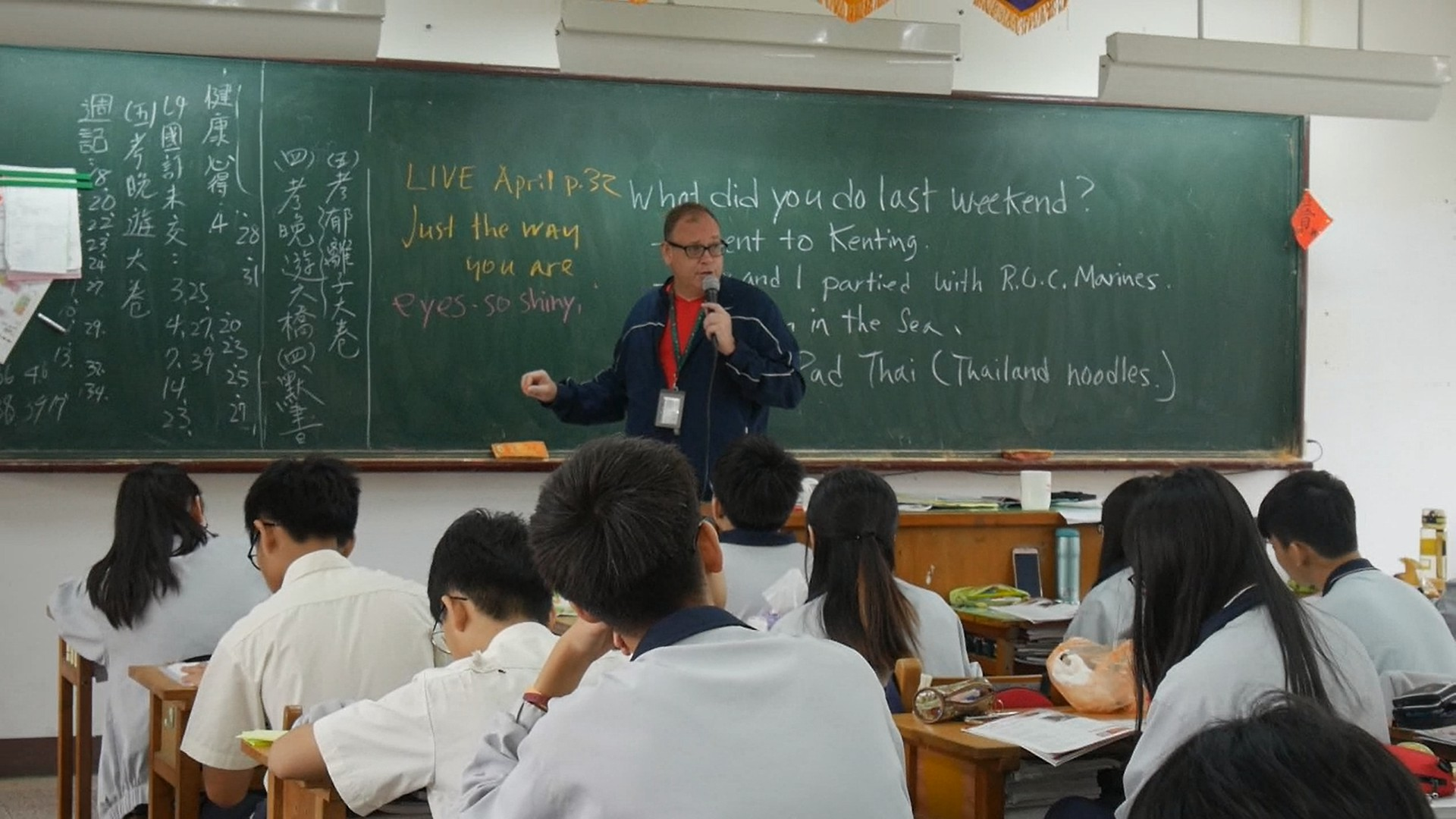 teach-taiwan-teacher-english-students